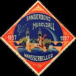 Familljefest vum Sängerbond Waasserbëlleg 15 Juli 2017